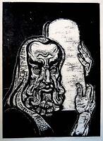 Bezalel STEINHARDT Jewish HAND SIGNED 2/20 EDITION Hebrew WOODCUT Bible MOSES
