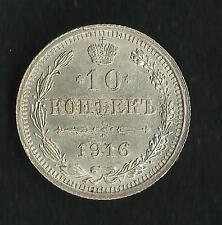 Russie : 10 Kopeks Argent 1916 Qualité SUP à UNC