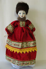 """RUSSIAN Costume Hand Painted Porcelain Doll Real Mink Hat + Neck Cover 16"""" Tall"""