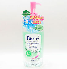 Biore Deep Cleansing Water Makeup Remover 300ml JAPAN - Acne Care