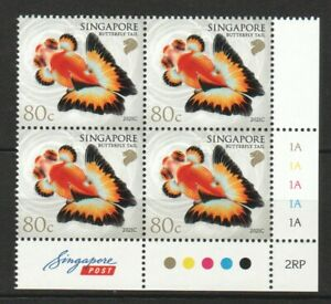 SINGAPORE 2021 GOLDFISH 80 CENTS BUTTERFLY TAIL 2021C 2ND REPRINT BOTTOM RIGHT 4