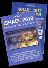 ISRAEL 1948 2018 CARMEL ENG HEB PHILATELIC CATALOGUE  LEAF SHEET LABEL NEW !!