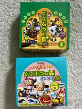 Doubutsu No Mori e and e+ Animal Crossing E-reader card GameCube *NOT AMIIBO*