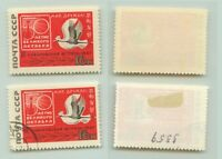 Russia USSR, 1967 SC 3359, Z 3435 MNH and used. rta780