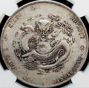 1904 China Kiangnan SILVER COIN $1 L&M-258 ~~HAH CH DOTS ~~NGC VF30