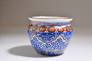 """Gold Imari Hand Painted Cup Bowl - 4""""Tall X 4 3/4""""Wide"""