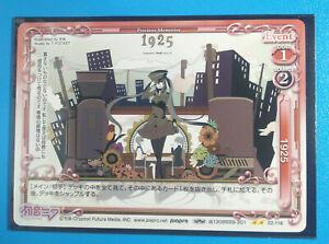 Vocaloid Hatsune Miku Trading Card Precious Memories 02-118 Senbonzakura DIVA