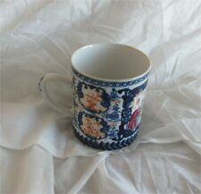 1700's Chinese Export Famille Rose porcelain Tankard Cup Mug Figures Superb