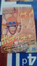 one piece trading card AP  CARDDASS SERIE 2 NO 02-25