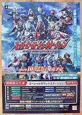 Super Hero Generation RARE PS Vita PS3 51.5 cm x 73 cm Japanese Promo Poster