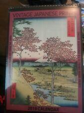 2019 Vintage Classic Japanese Prints Wall Calendar Program Art by Asgard Press