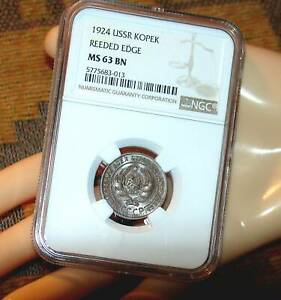 RARE 1 YEAR LARGE TYPE NGC MS63 RUSSIAN COPPER COIN 1924 SOVIET RUSSIA  1 KOP !