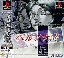 USED Persona 2: Tsumi (Innocent Sin) japan import PS