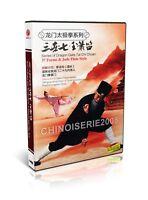 Longmen style Taiji Series Dragon Gate Tai Chi 37 Forms & Jade Flute Style 2DVDs