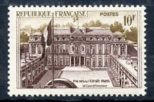STAMP / TIMBRE FRANCE NEUF N° 1126 ** PALAIS DE L'ELYSEE PARIS