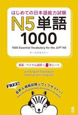 1000 Essential Vocabulary for the JLPT N5 from Japan*