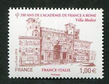 France - Timbre neuf TTBE YT n° 5115 : Académie de FRANCE à ROME Italie - 2016