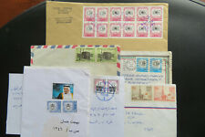 Saudi Arabia registered covers lot / collection