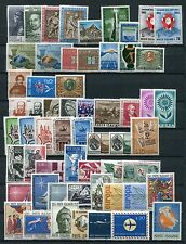 ITALY 1963-65  MNH COMPLETE COLLECTION 58 Stamps