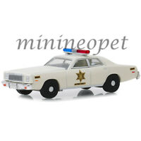 GREENLIGHT 30110 HAZZARD COUNTY SHERIFF 1977 PLYMOUTH FURY 1/64 DIECAST CREAM