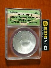 2014 $1 P UNC BASEBALL SILVER COMMEMORATIVE DOLLAR ANACS MS70 FIRST RELEASE HOF