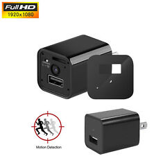 1080P Spy Camera UX-8 ScoutOut DVR AC Adapter USB Wall Charger 32GB Surveillance