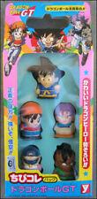 Dragonball Z GT Chibi Set of 5 Mini Figure Figures Collection Yutaka 1996 RARE!!