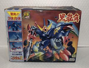Vintage 1990 Mashin Hero Wataru Plaction  w/Box & Instructions **RARE**