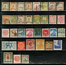Lot of Manchukuo Old Stamps MH/Used