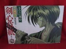 "Rurouni Kenshin (Samurai X) ""Kenshin Zoushi #1"" illustration art book w/card"