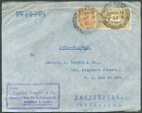 BRITISH INDIA TO GREAT BRITAIN BOMBAY Cancel on Cover 1934 VF