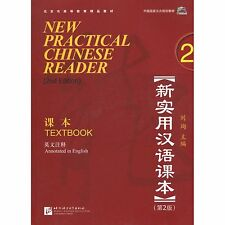New Practical Chinese Reader (2nd edition): Textbook 2