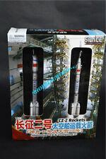 DRAGON 56256 1/400 CZ-2 Rockets (Shenzhou 10 & Tiangong-2) Diecast Rocket