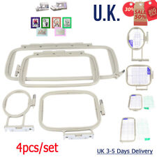 Creative Embroidery Frame Hoops Set Fit for Brother Innovis Babylock Machine 4pc