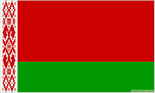 "BELARUS 18"" x 12"" FLAG suitable for Boats Caravans Treehouses flags"