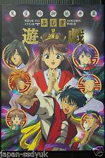 JAPAN Yuu Watase Illustration Part 2 Fushigi Yuugi Animation World (Cover Damage