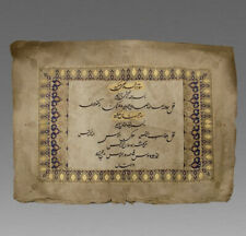 Large Hand-Painted Islamic Manuscript Surah Koran Quran - NO RESERVE