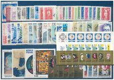 ANNÉE COMPLÈTE FRANCE 1990 avec carnets  NEUFS ** LUXE COTE 119 €