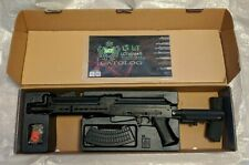 LCT LTS 9.5'' Keymod AK Airsoft Full Metal Replica AEG