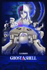 """Ghost in the Shell Cybernetics Screen Print Poster Art Limited Edition 24"""" x 36"""""""
