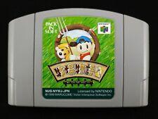 Harvest Moon - Jeu Nintendo 64 N64 - JAP Japan