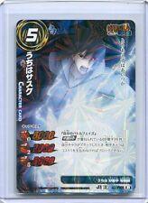 NARUTO JAPANESE card carte Miracle Battle carddass UR 59/102 Sasuke