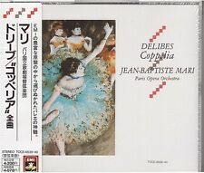 DELIBES coppelia CD japan NEW neuf TOCE-6539-40 jean baptiste mari paris orch