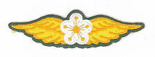 GIRL SCOUTS (GUIDES) OF TAIWAN - PRE-BROWNIE GIRL SCOUT GOLD FLYING WING PATCH