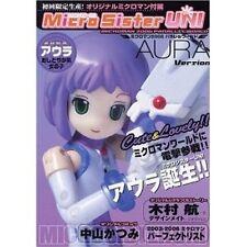 Micro Sister UNI AURA Ver Manga Special Edition / NAKAYAMA Katsumi w/figure