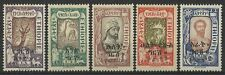 ETHIOPIA 1921-22 SURCHARGE PART SET MINT