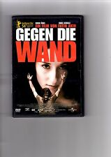 Gegen die Wand (2007) DVD #14267