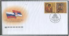 2010. Russland. Symbole. Joint Issue mit Serbien. FDC