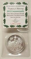 1oz Silver Shield Consumeranity BU .999 Fine Silver Round Coin