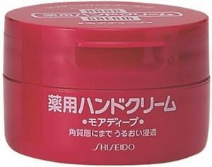 SHISEIDO Hand Cream Medicated More Deep Jar type 100g Moisturizing Japan